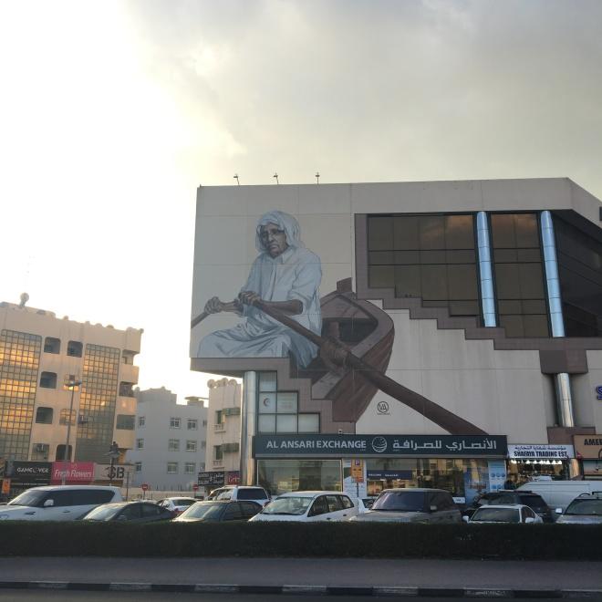 Satwa Grafitti | Al Ansari Exchange