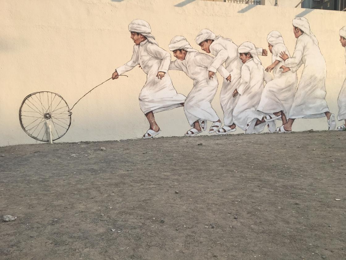 Satwa Grafitti | Al Hudaiba